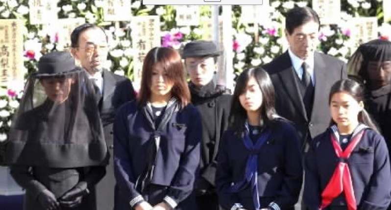 「高円宮家」の画像検索結果