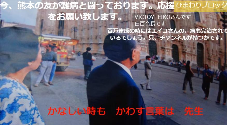 ネット界仁義なき抗争|➂イザーマン・BB覚醒・ふぶき・創価朝鮮チームとの戦い(総括編)