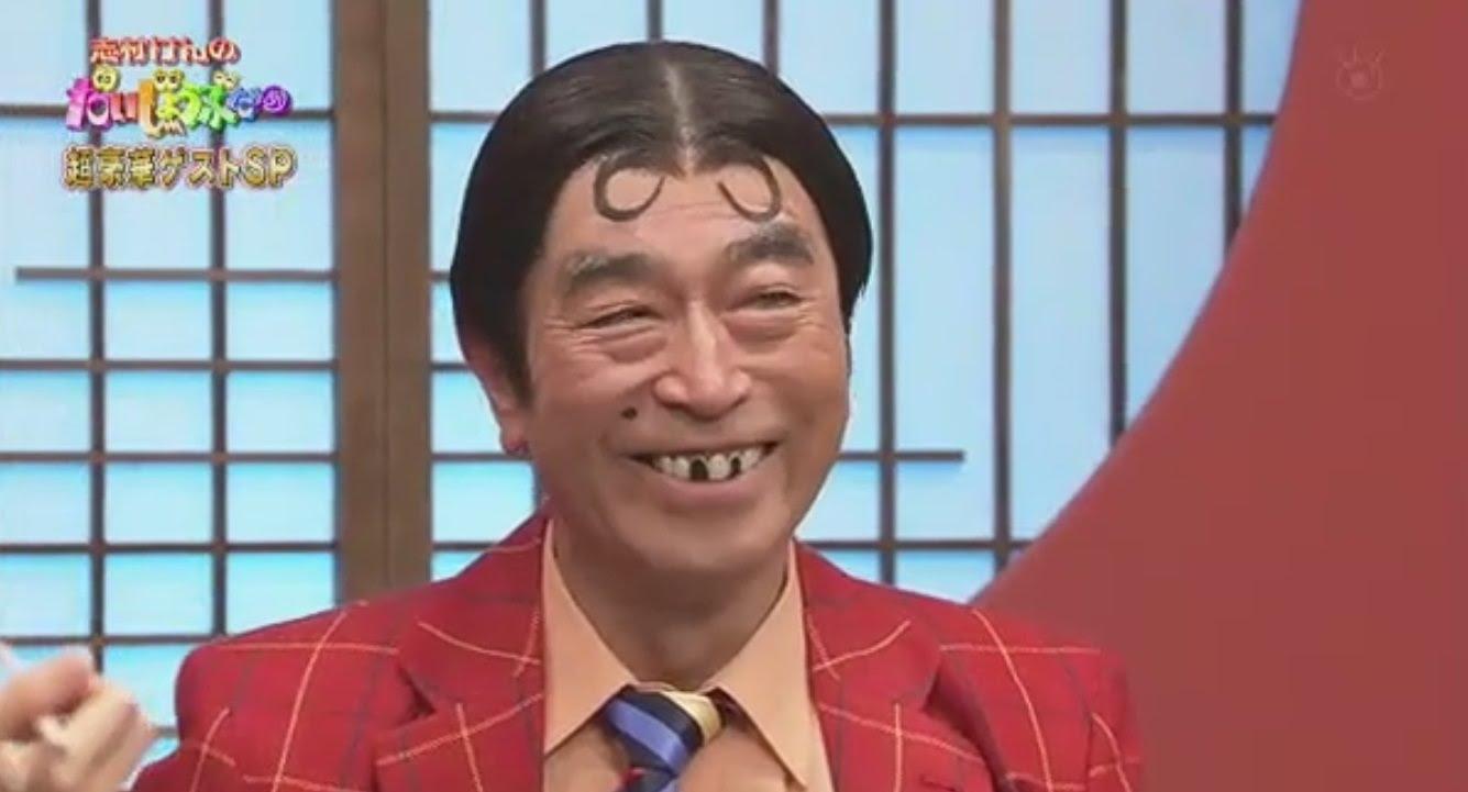 西田事件と下手糞すぎる脚本|(60)イザーマン・BB覚醒・ふぶきの部屋・創価朝鮮チームとの戦い(総括編)