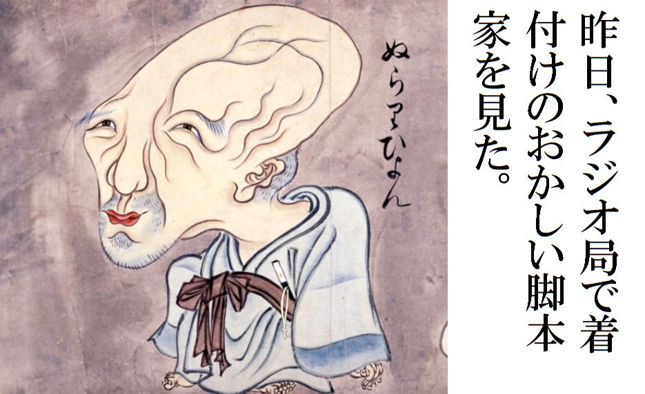 和装の理由|(115)井沢満・BB覚醒・ふぶきの部屋・カナダのわがまま親父とは(総括編)