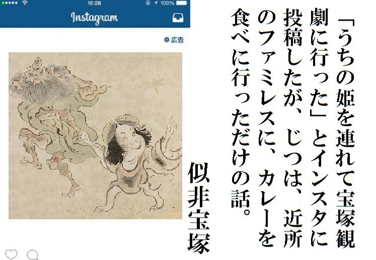 平成皇室論総括⑳|井沢満と高知出身・岡林整体師と「バランス工房」(6)