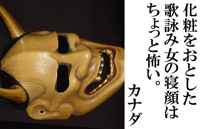 平成皇室論総括⑱|井沢満と阿含宗の不可解な「決別」