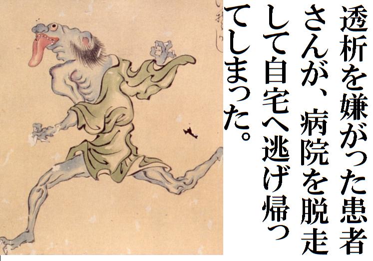 平成皇室論総括⑯|井沢満自身が語る悪行