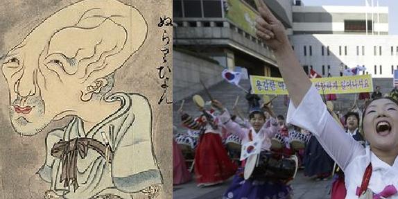 井沢満(164)朝鮮民族は総シャーマン民族