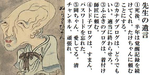 井沢満(165)ひた隠しにしたい「もう一つの人脈」