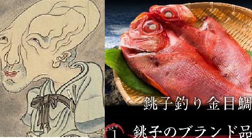 井沢満(168)「生体反応」(中)