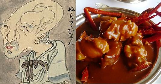井沢満(169)「生体反応」(下)