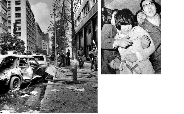 東アジア反日武装戦線の残滓④荒井まり子   伏見顕正の政経塾と四柱推命